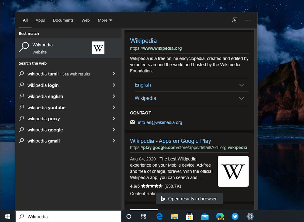 Borde de integración de la barra de búsqueda de Microsoft Windows 10