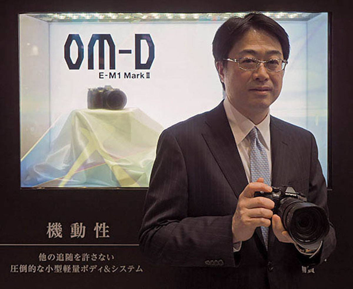 Olympus JIP Inc Imaging Business OM Soluciones digitales