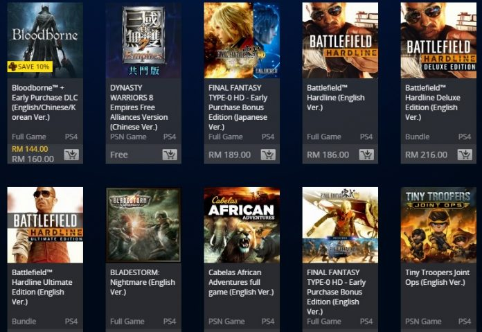 old Valkyrie PlayStation Store