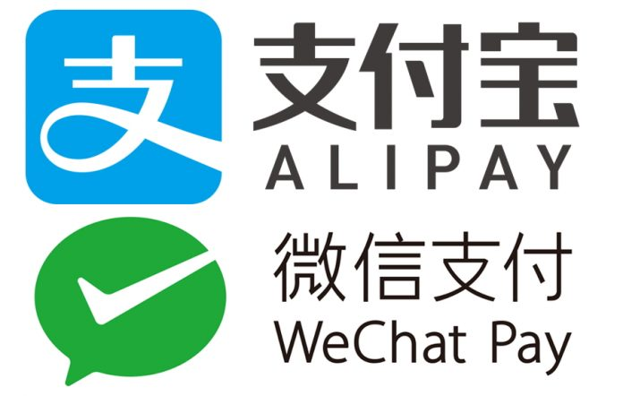 Trump Adds Alipay and WeChat Pay Into The U.S Ban List