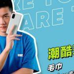 Se filtraron el precio y las especificaciones de Realme Q2, Realme UI 2.0, Buds Air …