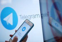 Cómo agregar una foto a un mensaje ya escrito en Telegram en Android