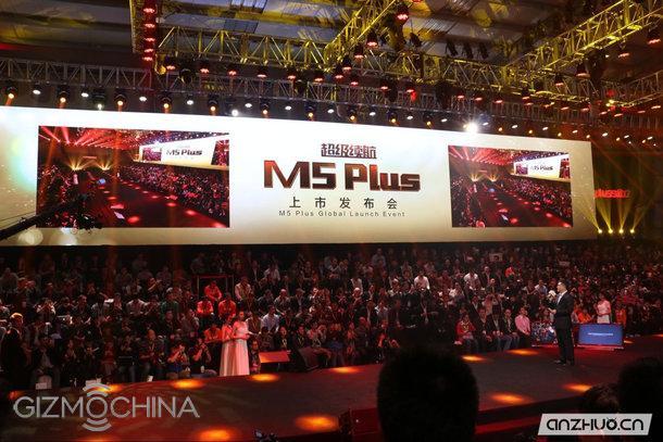 Gionee Marathon M5 Plus vuole tentarvi con una batteria da 5.020 mAh (foto)