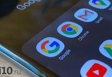 Google Chrome podrá abrir pestañas instantáneamente y no comer RAM