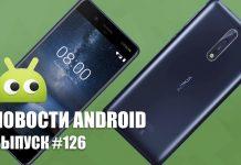 Novedades de Android Número 126: Galaxy Note 8 y Nokia 8