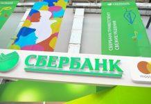 Sberbank lanza el servicio de pago SberPay para Android en Rusia