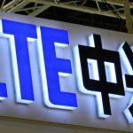 ZTE presentará el primer teléfono inteligente con Gigabit LTE en el MWC